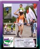 2008-vendee100km